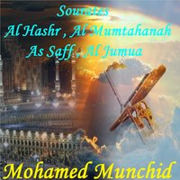 Sourates Al Hashr , Al Mumtahanah , As Saff , Al Jumua — Mohamed Munchid