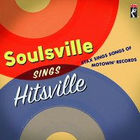 Stax Sings Songs Of Motown Records — сборник