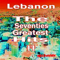 Lebanon - Greatest Hits of the Seventies, Vol. 2 — сборник