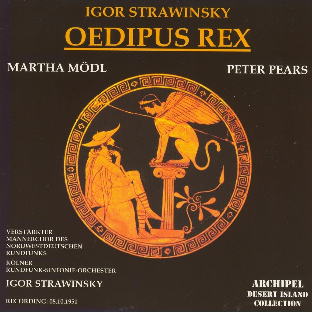 comparison between the views of oedipus and queen iocaste in oedipus rex a play by sophocles