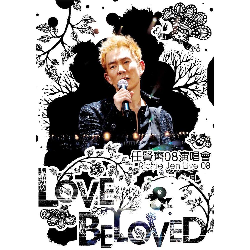 Richie Ren Xin Tai Ruan Mp3 Lagu MP3 & MP4 Video - MusikApik