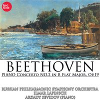 Beethoven: Piano Concerto No.2 in B Flat Major, Op.19 — Russian Philharmonic Symphony Orchestra, Ilmar Lapinsch, Arkady Sevidov
