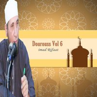 Dourouss Vol 6 — imad Rifaat