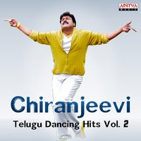 Chiranjeevi: Telugu Dancing Hits, Vol. 2 — сборник