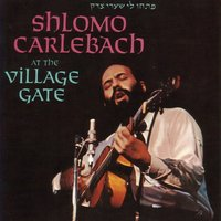 At The Village Gate — Shlomo Carlebach