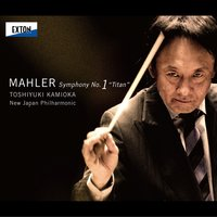 Mahler: Symphony No. 1, ''Titan'' — Густав Малер, New Japan Philharmonic, Toshiyuki Kamioka, Toshiyuki Kamioka|New Japan Philharmonic