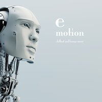 E Motion - Chillout and Lounge Music — сборник