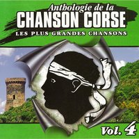 Anthologie de la chanson corse volume 4 — сборник
