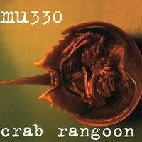Crab Rangoon — MU330