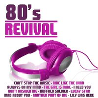 80's Revival — Cool Sensation