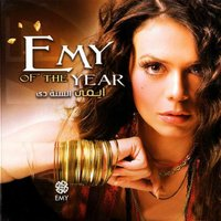 Of the Year — Emy