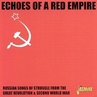Echoes of a Red Empire: Russian Songs of Strgle form the Great Revolution & Second World War — сборник