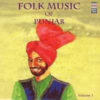 Folk Music Of Punjab Volume 1 — сборник