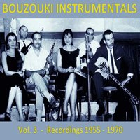 Bouzouki Instrumentals (Recordings 1955 - 1970), Vol. 3 — сборник
