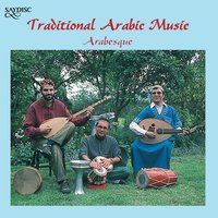 Traditional Arabic Music — Hassan Erraji