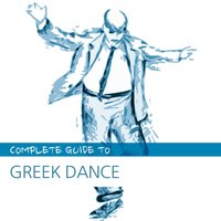 Complete Guide to Greek Dance — сборник