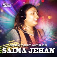 Greatest Hits of Saima Jehan — Saima Jehan