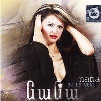 слушать песни армянская певица нана