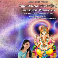 Yoga-Dhvani: Chants for Meditation — Shanthi Yogini