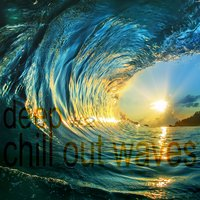 deep chill out waves vol.2 — сборник