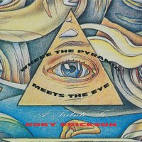 Where The Pyramid Meets The Eye (A Tribute To Roky Erickson) — сборник