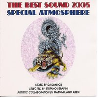 The Best Sound 2005 - Special Atmosphere — сборник