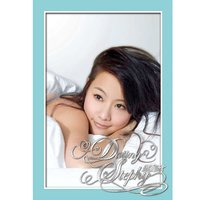 Dating Stephy — Stephy Tang