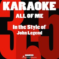 All of me in the style of john legend off the record karaoke