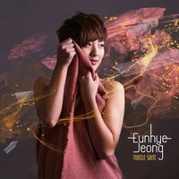 Turtle Suite — Eunhye Jeong