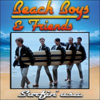 Beach Boys & Friends - Surfin' USA — сборник