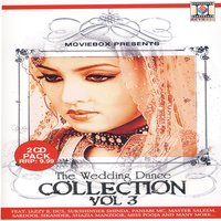 The Wedding Dance Collection Vol.3 — сборник