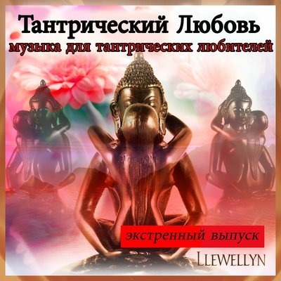 sayt-dlya-sohraneniya-intim-foto
