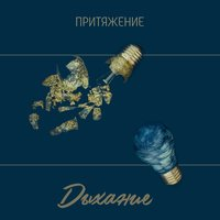 Кричащие орлы (1956) — о - film.ru