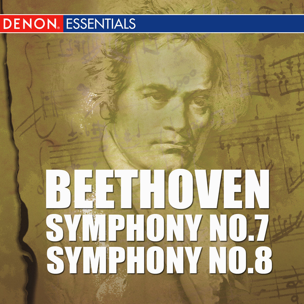 beethoven symphony no Ludwig van beethoven (1770 — 1827): symphony no 9 in d minor, op 125, choral instrumentation: 3 flutes, 2 oboes, two clarinets, 3 bassoons 4 horn.