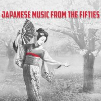 Japanese Music From the Fifties — сборник