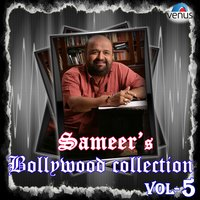 Sameer's Bollywood Collection, Vol. 5 — сборник