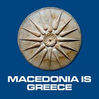 Macedonia Is Greece — сборник
