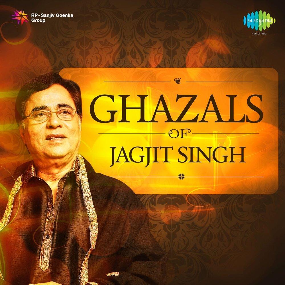 Yun Zindagi Ki Raah mein Majboor Ho Gaye — Jagjit Singh ...