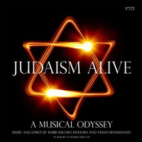 Judaism Alive: A Musical Odyssey — Judaism Alive