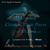 25 Greatest Classical Music Pieces of All Time — Леонид Коган
