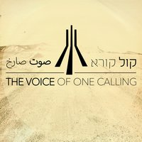 The Voice of One Calling — The Voice of One Calling