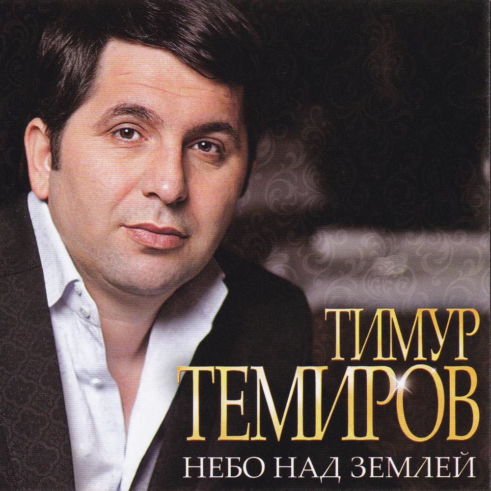Слушать радио онлайн Седьмое небо Псков ID 13602