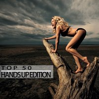 Top 50 Hands Up Edition — сборник