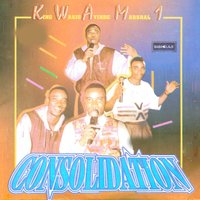 Consolidation — King Wasiu Ayinde Marshal 1