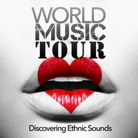 World Music Tour — сборник