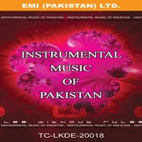 Instrumental Music Of Pakistan — сборник