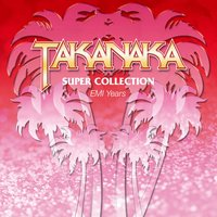 Super collection — Masayoshi Takanaka