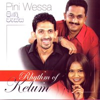 Pini wessa — Various Artists -Maharaja Entertainments