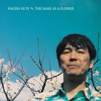 The Same As A Flower — Nagisa Ni Te