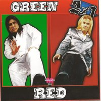 Green vs Red - 2 x 1 - — Grupo Green, Grupo Green y Grupo Red, Grupo Red